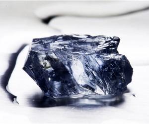 Petra blue diamond