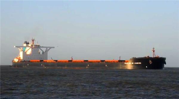 Valemax Rio de Janeiro Rotterdam