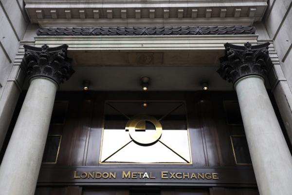 London Metal Exchange raises fees by a third