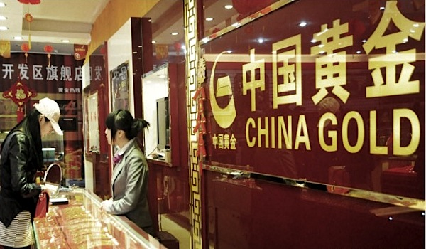 Shanghai gold trade gets a boost as WGC sets bullion free trade zone