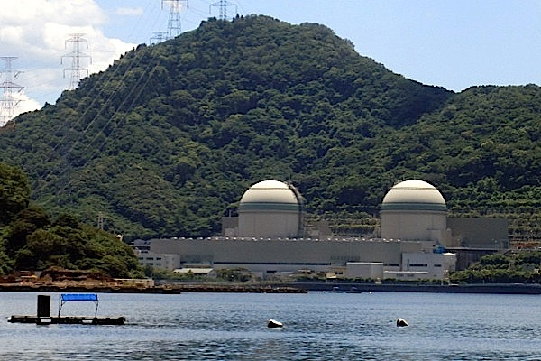 Japan nuclear reactors to remain closed, court rules
