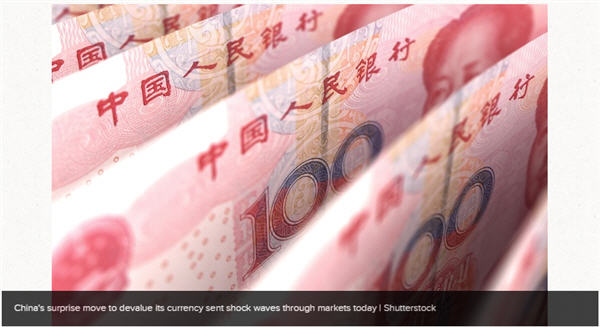 China's surprise currency move