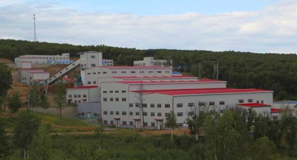Eastern Dragon Mine