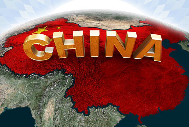 China nnounces new load in international reserve asset
