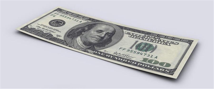 Infographic - Debt 100 bill