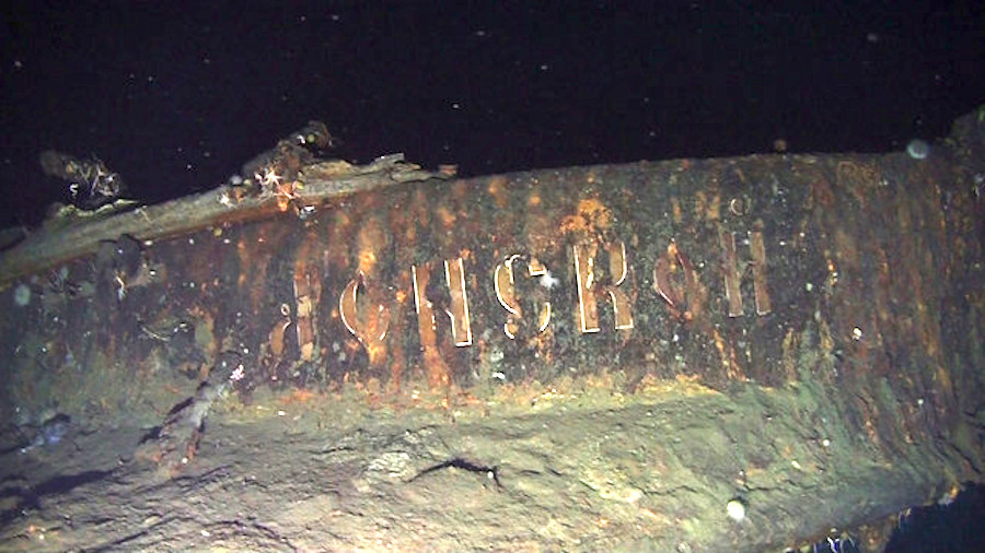 Wreck of Russian warship carrying $130bn in gold found off South Korea
